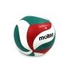 Мяч волейбольный Клееный PU MOLTEN VB-2635 5000 (PU, №5, 5 сл., клееный)