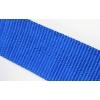 Разметка площадки пляжного волейбола Стандарт UR SO-5278 (р-р 8х16м, шир.ленты-5см, 4шт мет.креп.)
