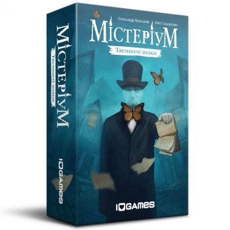 Містеріум: Таємничі знаки - Дополнение к игре Мистериум. iGames (1603)