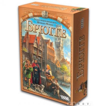 Брюгге - Настольная игра. Hobby World (1432)