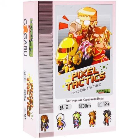 Pixel Tactics (Пиксель Тактикс) - Карточная игра (2-е издание)