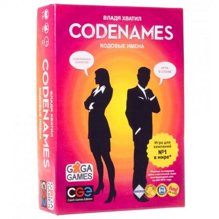 Кодовые Имена (Codenames) - Настольная игра №1 для компании