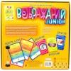Воображарий Junior - Настольная детская игра в ассоциации. Hobby World (1545)