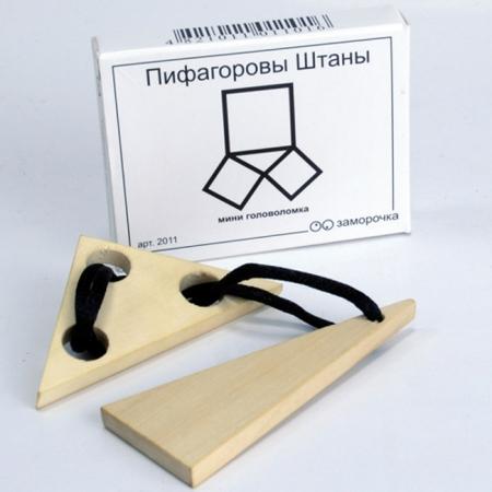 Веревочная головоломка-заморочка Пифагоровы Штаны