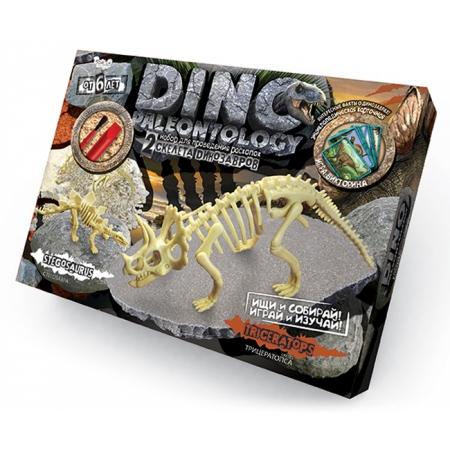 Раскопки динозавров: Стегозавр + Трицератопс. Danko DINO PALEONTOLOGY