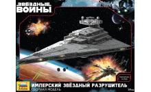 Имперский звездный разрушитель. Сборная модель | Звездные войны Imperial Star Destroyer. Zvezda 9057