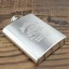 Подарочная фляга Jim Beam  (265 мл), 61040