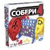 Настольная игра Собери 4-ку (Четыре на линии). Hasbro, A5640. Hasbro (A5640)