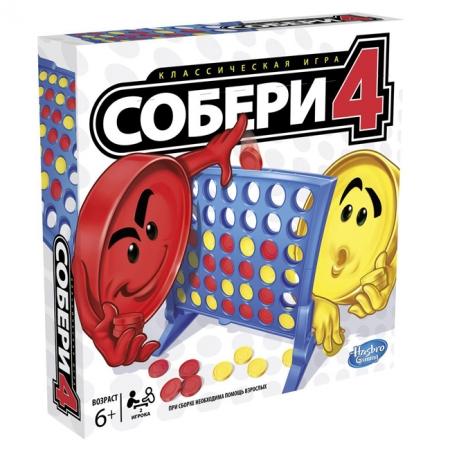 Настольная игра Собери 4-ку (Четыре на линии). Hasbro, A5640