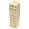 Дженга c числами (с кубиком, 51 брусок)