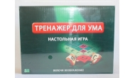 Изображение - Scrabble Китай - Настольная игра Тренажер для ума, на русском (0137R)