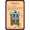 Манчкин: Рыцари - Настольная игра