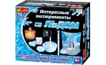 Интересные эксперименты со льдом. Ранок