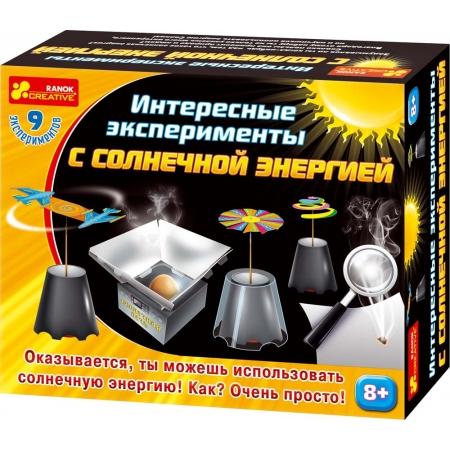 Интересные эксперименты с солнечной энергией. Ранок