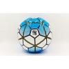 Мяч футбольный №5 PU HYDRO TECNOLOGY SHINE PREMIER LEAGUE FB-5826 (№5, 5 сл., сшит вручную)