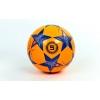Мяч футбольный №5 PU ламин. Клееный CHAMPIONS LEAGUE FB-4524-6 (№5, оранжевый-синий)