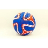 Мяч футбольный №5 Гриппи 5сл. BRAZUKA FB-0047-373 (№5, 5 сл., сшит вручную, синий)