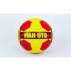 Мяч футбольный №5 Гриппи 5сл. MANCHESTER 8029 (№5, 5 сл., сшит вручную)