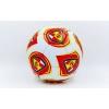 Мяч футбольный №5 Гриппи 5сл. SPAIN FB-0047-3659 (№5, 5 сл., сшит вручную)