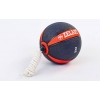 Мяч медицинский (медбол) с веревкой RI-7709-2 2кг (резина, d-19см, черный-красный)
