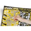 """Скретч постер """"100 СПРАВ TRUEFAN edition"""" (укр)"""