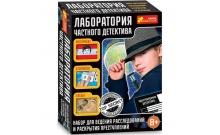 Шпионский набор - Лаборатория частного детектива. Ранок