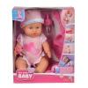 Кукла-пупс Симба Уход за малышом, 30 см, New Born Baby, 503 0005
