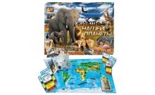 Животные нашей планеты - настольная игра викторина