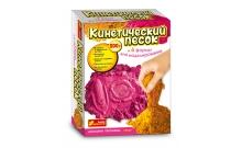Набор кинетического песка Овощи малиновый + оранжевый 500 г, RANOK