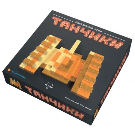 Танчики (Battle Tanks) настольная игра. Экономикус (Э006)