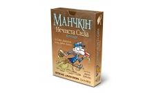 Манчкін Нечиста Сила. Колекція (українською)