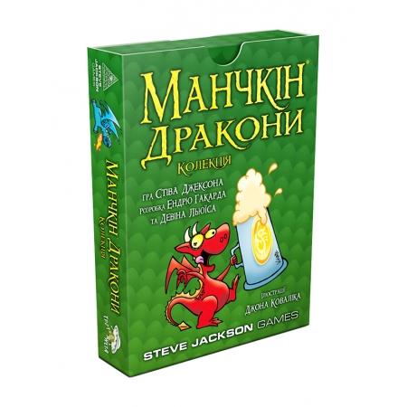Манчкін Дракони. Колекція (українською). Третя Планета (10513)