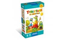 Трикутник та компанія (треугольник и компания) - дитяча настільна гра від Granna