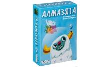 Алмазята - детская развивающая игра
