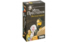 Игра Престолов: Десница Короля - настольная игра