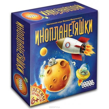 Инопланетяшки - настольная игра