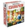 Кулинариум - карточная настольная игра