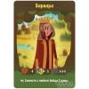 Последний богатырь: Легенды Белогорья - дуэльная настольная игра. Hobby World (1823)