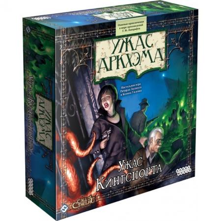 Ужасы Кинспорта - дополнение к игре Ужасы Аркхэма Arkham Horror. Hobby World (1109)