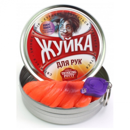 Crazy Aaron хендгам оранжевый Хокус Покус, ультрафиолет с фонариком, 80г