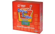 Ответь за 5 секунд Музыкальная - быстрая игра викторина (5 Second Rule Music). Магеллан (MAG113926)