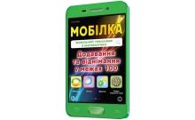 """""""Мобилка: Сложение и вычитание до 100"""" - сборник математических тестов"""