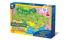 """""""Путешествуем по Украине"""" - детская карта со стикерами (укр. яз.)"""