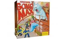 Пожарник Save Max (Врятувати Макса) - настольная игра