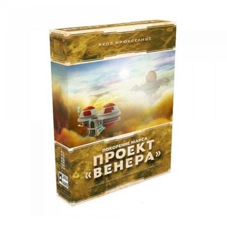 Покорение Марса: Проект Венера - дополнение для настольной игры. Lavka Games (ТМ03)