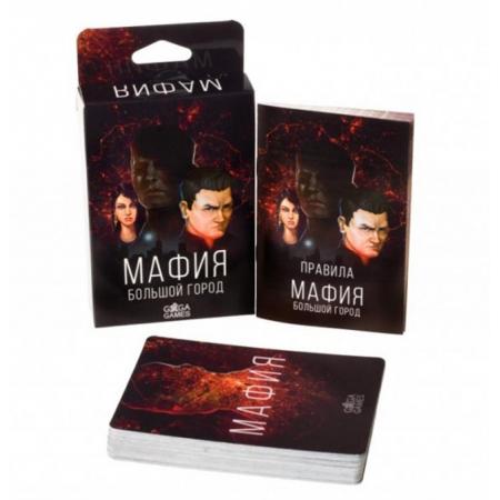Мафия: Большой город - настольная игра. GaGa Games (GG035)