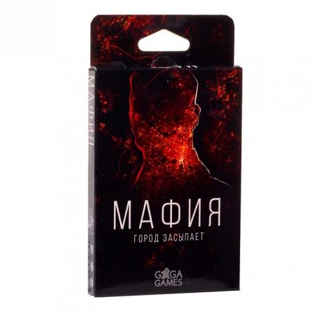 Мафия: Город засыпает - психологическая настольная игра. GaGa Games (GG017)