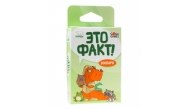 Изображение - Это факт! Зоопарк - настольная игра викторина с животными. GaGa Games (GG066)