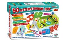 Великий набір. 50 математичних ігор. Ранок 5863