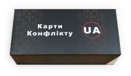 Изображение - Настільна гра Карти конфлікту українською | Карты Конфликта UA. iPartyGames